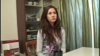 หนังโป๊ญี่ปุ่นพนักงานสาวโดนเช้าโดนเย็น เรื่องเย็ดขอให้บอกใครก็ได้อยากเย็ดเธอให้เย็ดหมด โดนควยปลอมกระซวกรูหีเข้าไปจนพรุน